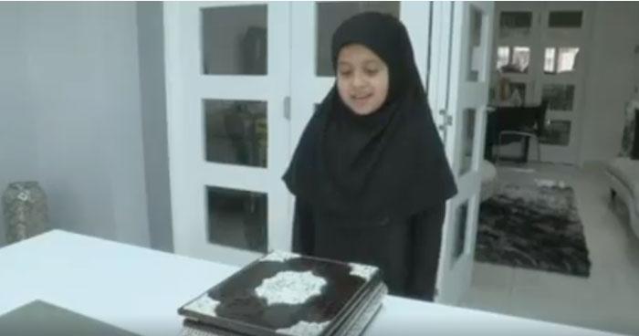 หนูน้อยวัย 8 ปี ท่องจำคัมภีร์อัลกุรอานได้ทั้งเล่ม (ชมคลิป)