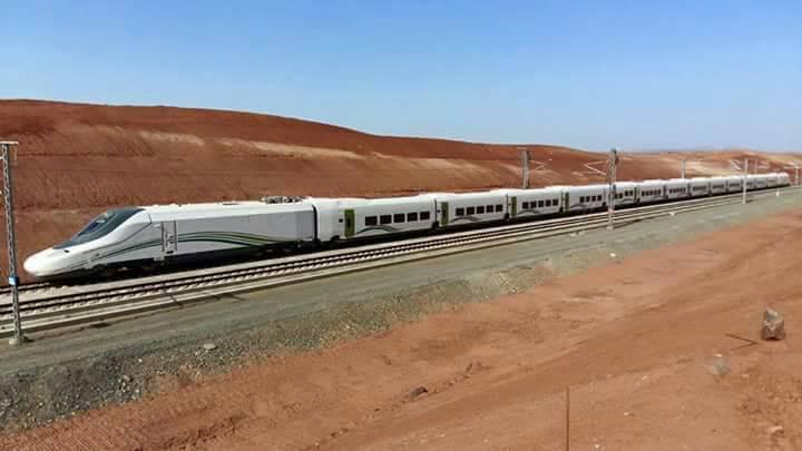 รถไฟความเร็วสูง มักกะห์-มาดีนะห์ คาดเปิดเป็นทางการปลายปีหน้า