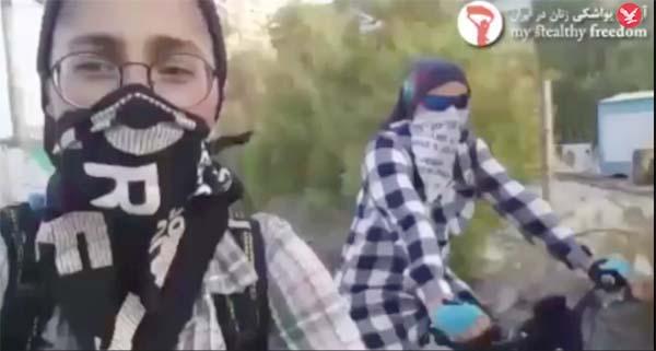 แม่ลูกอิหร่านใจกล้า! อัดคลิปท้าทาย หลังผู้นำฟัตวาหญิงขี่จักรยานเสี่ยงมีผลต่อเยื่อพรหมจรรย์
