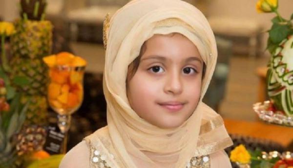 สาวน้อยวัย 7 ขวบ ท่องจำอัลกุรอานได้ทั้งเล่ม