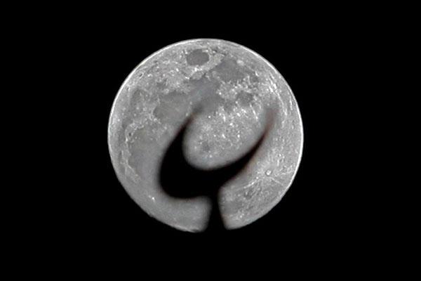ซาอุฯ เห็นจันทร์เสี้ยว ประกาศออกอีด15 มิ.ย.