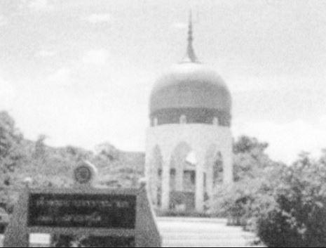 ประวัติ เฉกอะหมัด จุฬาราชมนตรีคนแรกของไทย (ละเอียด)
